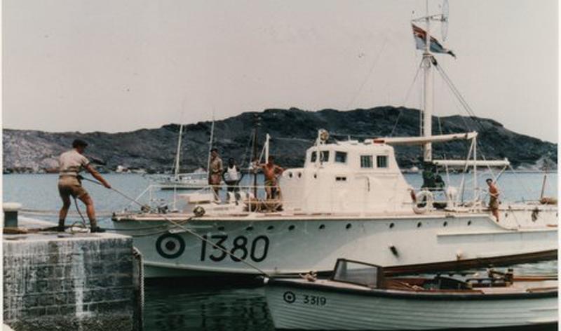Khormasker Dockside